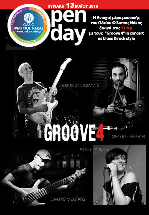 Groove 4 in concert (Open day 2018)