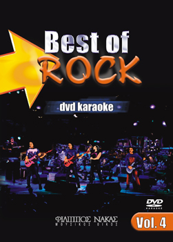 DVD Karaoke Best Of Rock Vol.04